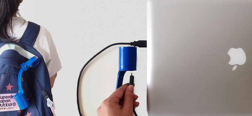 Loop : the flexible flashlight